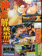 Dragon-Ball-Z-Battle-of-Z-04
