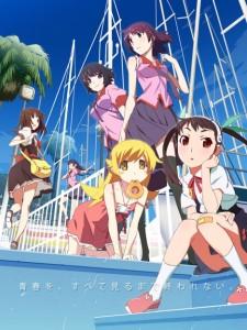 1. Monogatari Series: Second Season