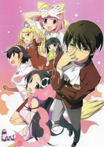 7. The World God Only Knows III