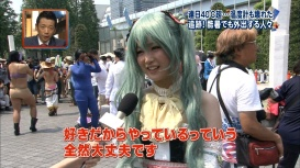 c84-day-2-cosplay-scorching-indeed-103