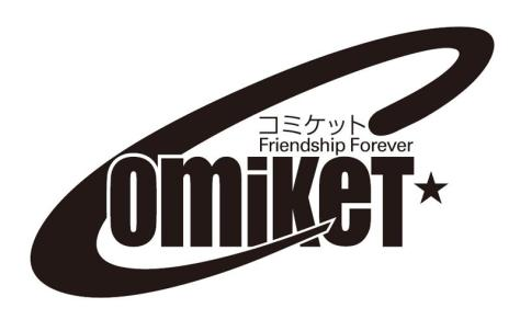 Logotipo oficial do Comiket (imagem: Divulgação)