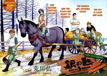 """Capa de um dos volumes do mangá de """"Silver Spoon"""" (imagem: divulgação)"""