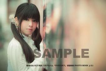 Uma das imagens do álbum que virá junto com o conjunto em edição limitada. (Imagem: divulgação)