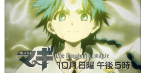 magi2-500x250