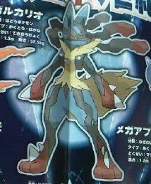 MegaLucario será Fire/Fighting, com a habilidade Adaptability.