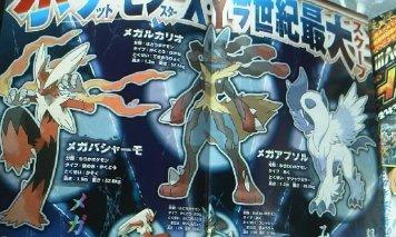 """Eles irão evoluir através de um processo chamado de """"Mega Evolution"""". (fonte: CoroCoro)"""