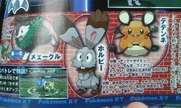 A pré-evolução de Gogoat é chamado Meekuru. O ratinho é Electric/Fairy chamado Dedenne. O coelho é do tipo Normal, se chama Horubii.
