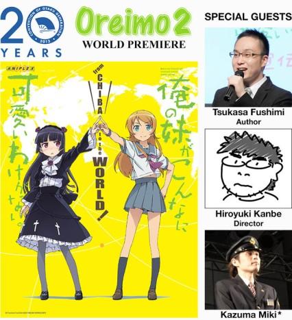 Folder da apresentação do evento 'Oreimo2 World Premiere', que acontece na Otakon deste ano (imagem: Divulgação)