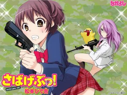 Série em anime entrará ao ar nas TV's Japonesas em 2014 (imagem: divulgação)