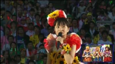 Evento realizado em 2012 na comemoração do 20º aniversário da série, transmitido pelo Niconico Douga (imagem: divulgação)