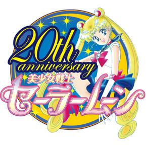 Logotipo criado para comemoração dos 20 anos da série. (imagem: divulgação)