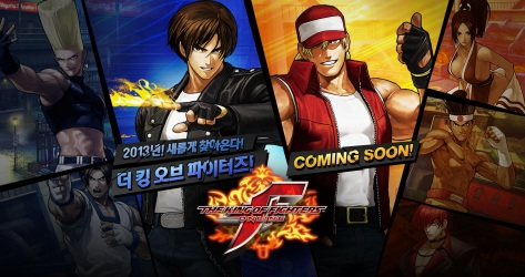 The-King-of-Fighters-Online-poster-2