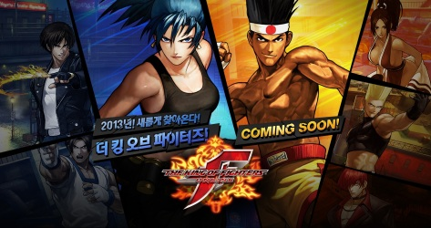 The-King-of-Fighters-Online-poster