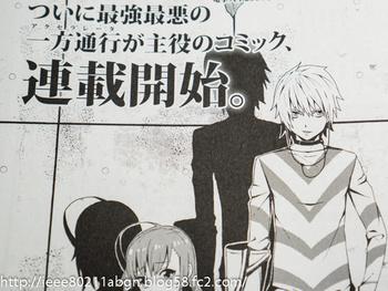 Mangá de 'Toaru Majutsu no Index' com os personagens Last Order e Accelerator. (imagem: divulgação)