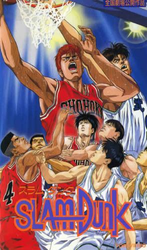 Jogos de basquete de tirar o folêgo!