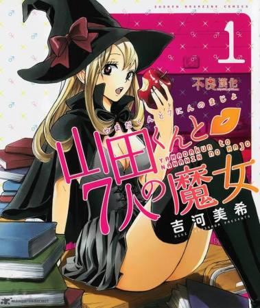 Capa do volume 1 do mangá Yamada-kun to 7-nin Majo (imagem: divulgação)