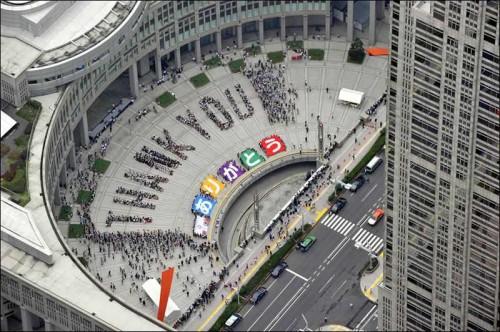 Comemoração em Tokyo, após a confirmação de que a cidade receberia os Jogos Olímpicos de 2020. (imagem: divulgação)