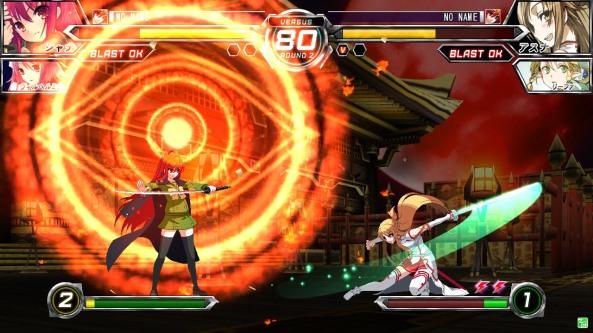 dengeki-bunko-fighting-climax - Asuna-Shana 02