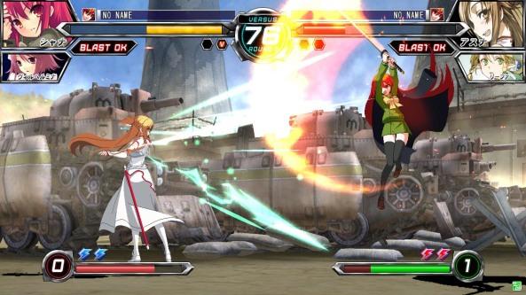 dengeki-bunko-fighting-climax - Asuna-Shana 04
