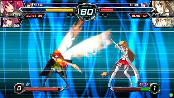Shana vs. Asuna (imagem: divulgação)