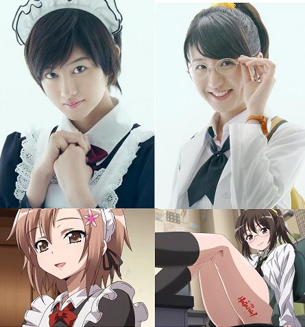 Respectivamente interpretando Yukimura e Rika (imagem: divulgação)