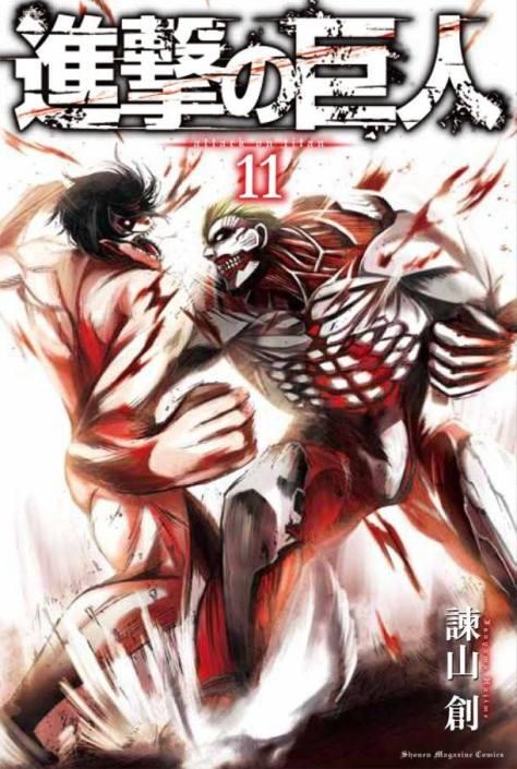Capa do volume 11 do mangá de Shingeki no Kyojin (imagem: divulgação)