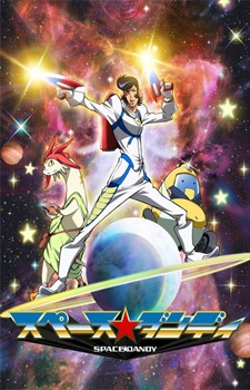 Space Dandy (imagem: MyAnimeList)