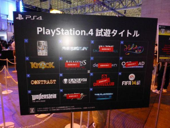Um olhar sobre os demos do PS4 disponíveis.