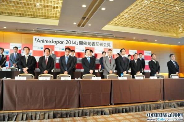 Conferência realizada em Toquio com os organizadores do AnimeJapan 2014