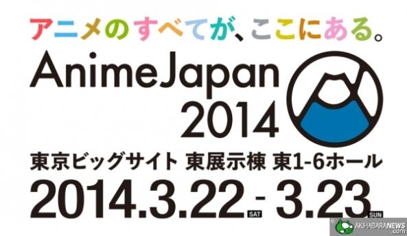 Logotipo do AnimeJapan 2014 lançado na conferencia oficial. (imagem: AkihabaraNews)