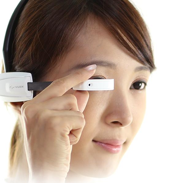Inteligent Glass, produzido pela NTT DoCoMo (imagem: NTT)