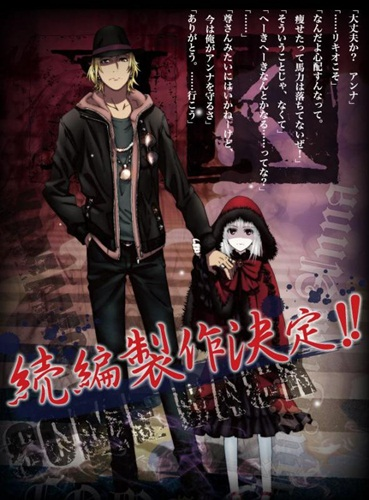 K Project Movie promo card 3
