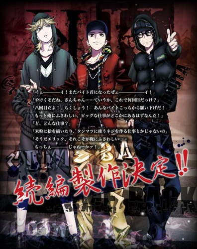 K Project Movie promo card 4