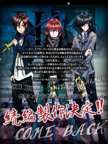 K Project Movie promo card 6