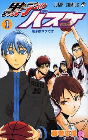 Capa do Vol. 1 de Kuroko no Basket (imagem: divulgação)