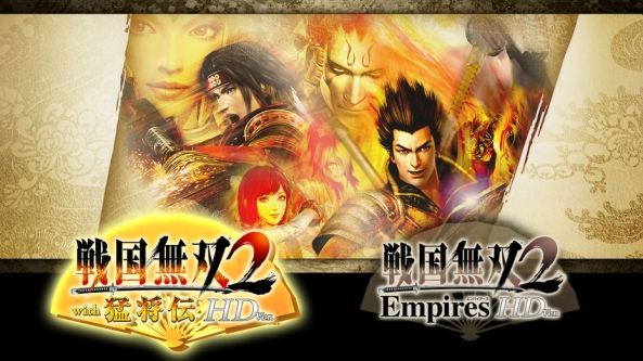 Samurai Warriors 2 ver HD