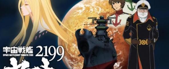Space Battleship Yamato 2199 (imagem: divulgação)