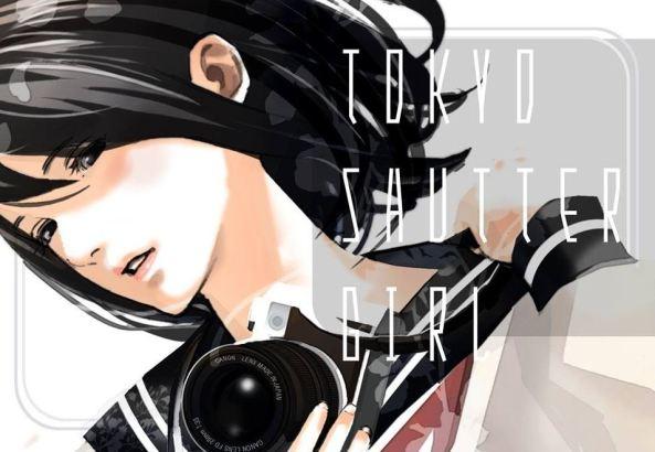 Tokyo Shutter Girl (imagem: divulgação)