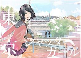 Tokyo Shutter Girl 02