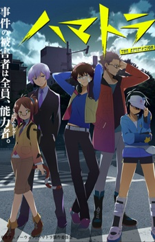 Hamatora - The Animation (imagem: MyAnimeList)