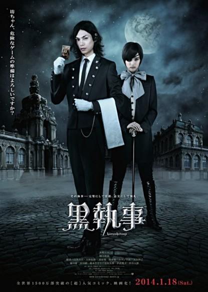 Kuroshitsuji - The Movie (imagem: Divulgação)
