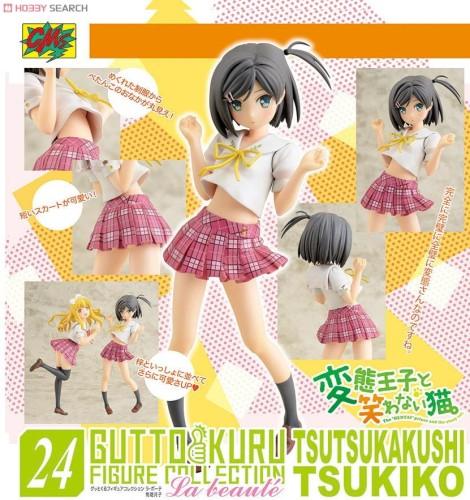 tsukiko 4