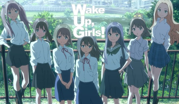 Wake Up! Girls