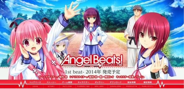 Angel Beats PC game