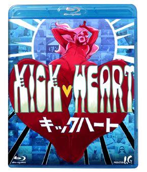Comiket 85 - Product BluRay Kick Heart 01