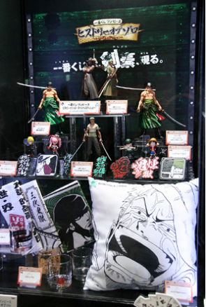 Jump festa 2014 - Figure 05 - ONE PIECE