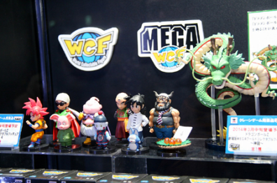 Jump festa 2014 - Figure 06 - DRAGON BALL
