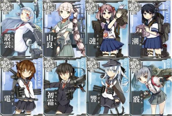 Exemplos de kanmusu, cartões usadas dentro do jogo, com algumas das personagens! (imagem: Wikipedia)