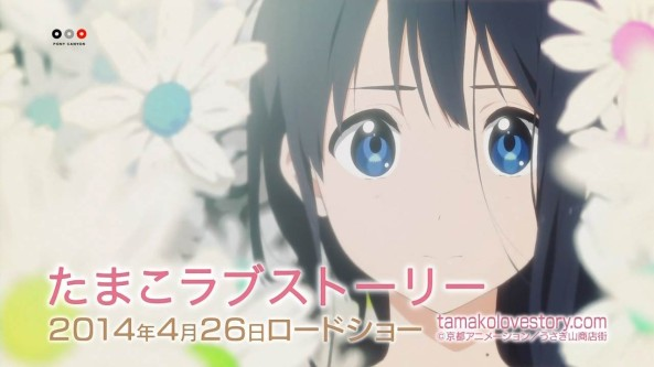 Tamako Market Movie 001