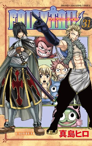 TOP10 Mangas 2013 - 09 Fairy Tail